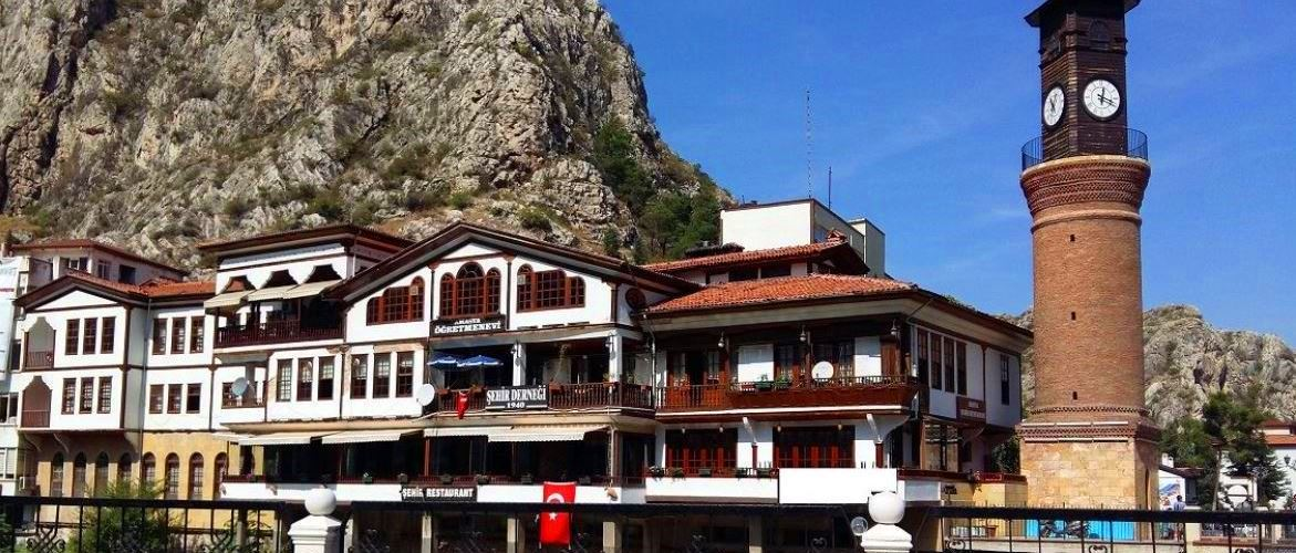 Amasya Şehir Restaurant