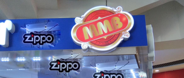 Barutçuoğlu MMB Çiğ Köfte & Tobacco Shop