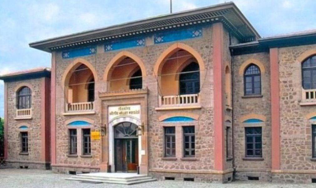 Başkent Ankara'nın Müzeleri